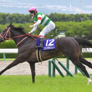 【有馬記念】リスグラシュー、レーン騎手で有終の美へ