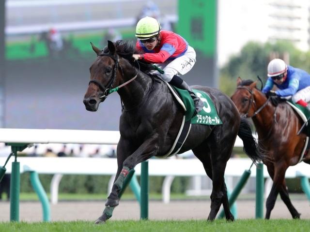 【ホープフルS】ブラックホール×石川騎手×相沢厩舎に期待!