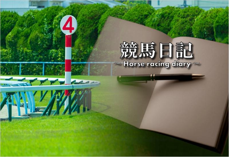 【アメリカJCC】ミッキースワロー、得意の中山でさらなる飛躍に期待!